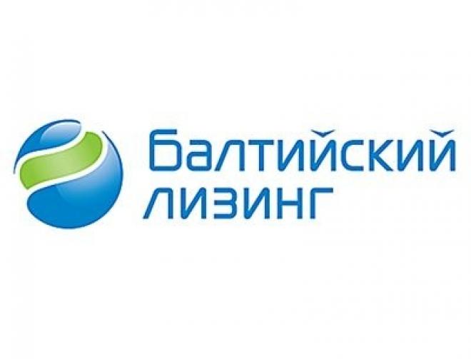"""""""Балтийский лизинг"""" предлагает клиентам новую партнерскую программу"""