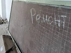 В рузаевскую школу после прокурорской проверки придёт ремонт