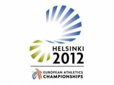 Легкоатлет из Мордовии Юрий Борзаковский примет участие в Чемпионате Европы