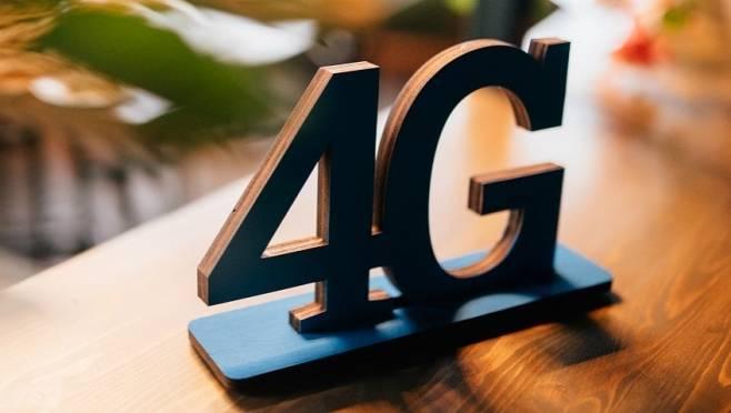 Tele2 расширила покрытие 4G в Мордовии