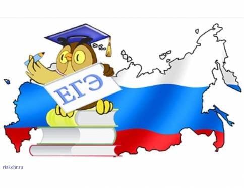 В Саранске 1284 выпускника готовятся к ЕГЭ