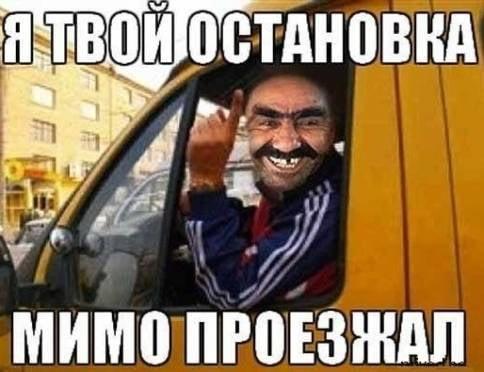 Мэр Саранска продлил запрет на служебные авто для высоких чиновников города
