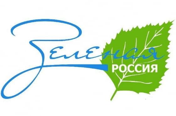 Мордовию отметили за активное участие во всероссийском субботнике