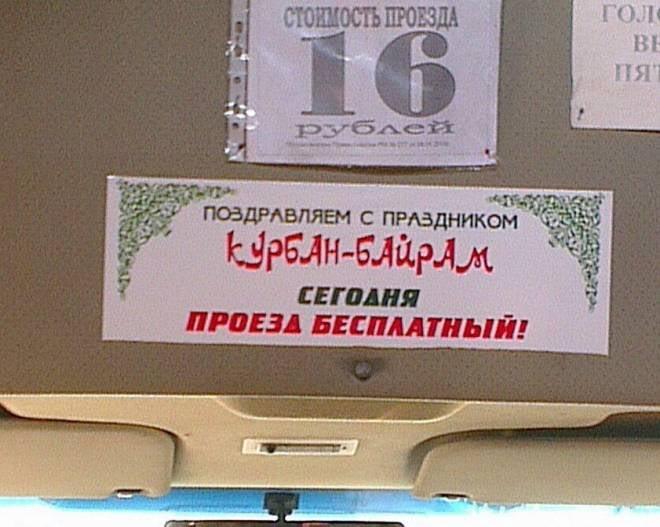 В Саранске пассажирские «Газели» стали празднично-бесплатными