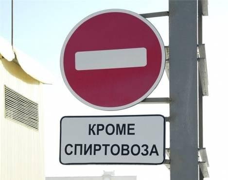 В Саранске футбол «подвинет» интересы автовладельцев