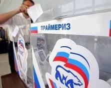 В Мордовии состоялись праймериз «единороссов»