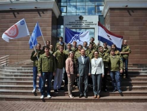 Студенты МГУ имени Огарёва проведут лето на Ямале