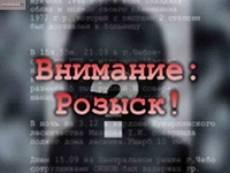 В Мордовии разыскивают пропавшего шизофреника