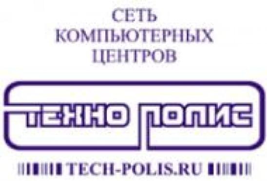 «Технополис» предоставляет жителям Саранска возможность назначить свою цену