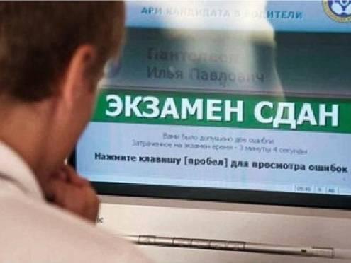 В России утвердили новые билеты для будущих водителей