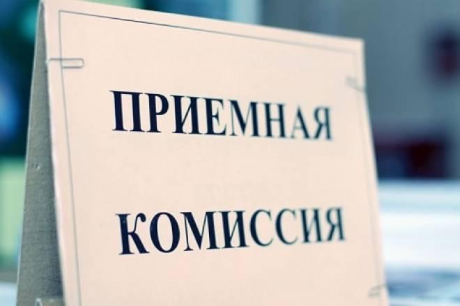 Мордовский вуз сделал подарок естественникам и крымчанам