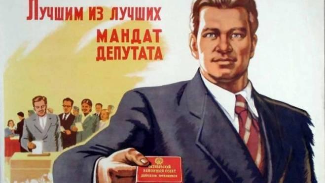 В Саранске депутаты станут ближе к народу
