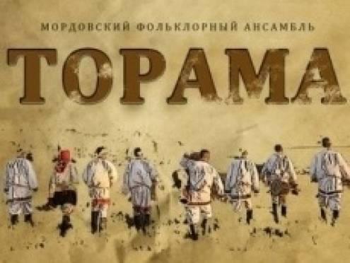 Мордовский ансамбль «Торама» «озвучит» немой индийский фильм