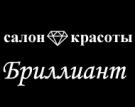 Салон красоты «Бриллиант»