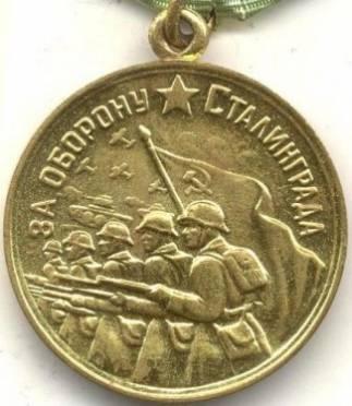 Участников Сталинградской битвы из Мордовии поздравит Президент
