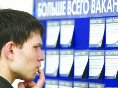 В Мордовии падает уровень безработицы