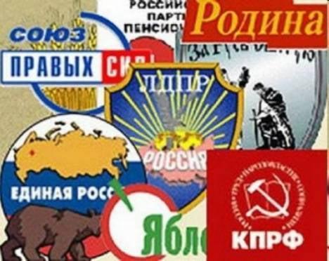 В Мордовии может появиться Совет непарламентских партий