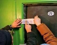 В Саранске должников за коммунальные услуги будут выселять