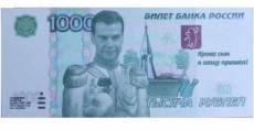 В Рузаевке пенсионерка реальные 240 тысяч рублей обменяла на открытки