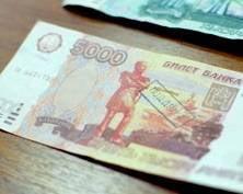 Житель Мордовии ответит за сбыт пятитысячной фальшивки