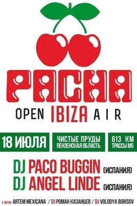 Pacha Ibiza. Open Air постер