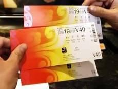Лучших работников Мордовии поощрят билетом на Олимпийские игры