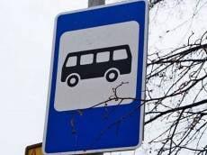 В Саранске три автобусных маршрута изменят схему движения