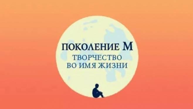 Школьники Саранска могут спеть с Полиной Гагариной и поработать с Вячеславом Зайцевым
