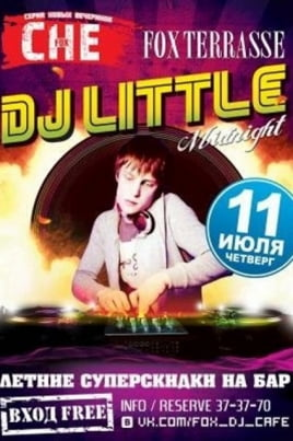 Dj Little постер