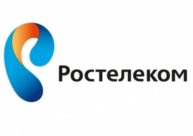 2 млн. семей выбрали «Интерактивное телевидение» компании «Ростелеком»