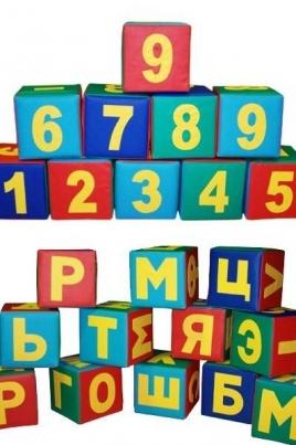 Буквы и цифры постер