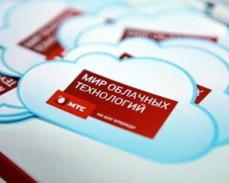 МТС начала пакетировать интернет и облачные сервисы для бизнес-клиентов