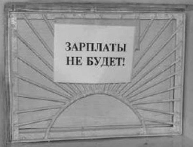 Почти 100 работников молокозавода в Рузаевке остались без зарплаты