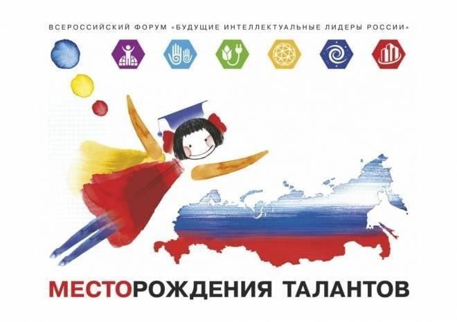 Школьник из Мордовии попал в число «россиян, изменивших мир»