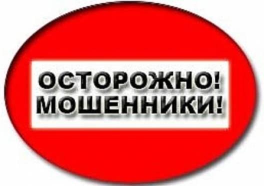 Жительница Саранска «подарила» мошеннице полмиллиона рублей