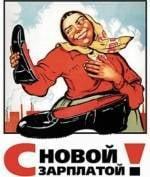 Средняя зарплата в Мордовии приблизилась к 20 тысячам рублей