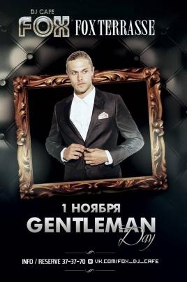 Gentelman Day постер