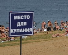 Пляжи Саранска готовы принять отдыхающих
