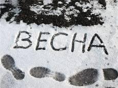 В Мордовии установилась апрельская погода