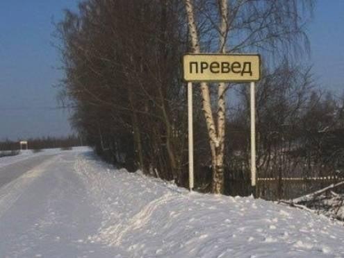 Мордовские пожарные спасли и приютили гостей из Саратова