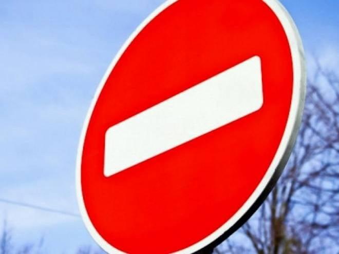 В субботу во всех районах Саранска перекроют дороги