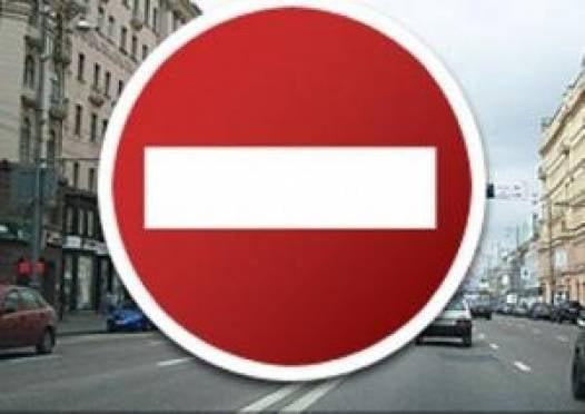 В Саранске перекроют ряд главных улиц