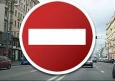 В Саранске перекроют для движения транспорта дорогу в центре