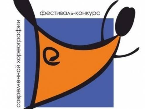"""В Саранск придет """"Новая лиса"""""""