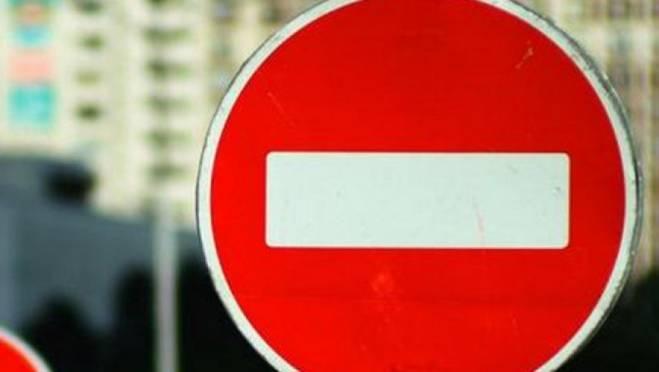 В выходные в центре Саранска снова потеснят водителей