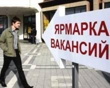В Саранске прошла ярмарка вакансий для родителей ребенка - инвалида