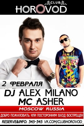 DJ Alex Milano , MC Asher постер