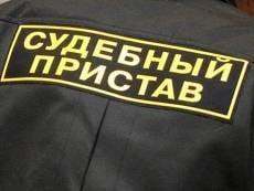 Имущество мордовской «Фармации» арестовали за многомиллионные долги