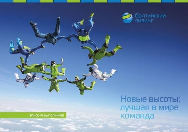 Рост объема нового бизнеса компании «Балтийский лизинг» в 2014 году на общем фоне сокращения рынка лизинга