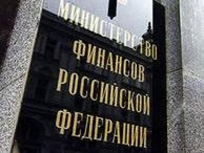 Минфин России предлагает сэкономить на пенсионерах и детях